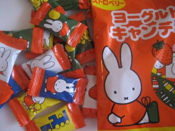 Miffy_003